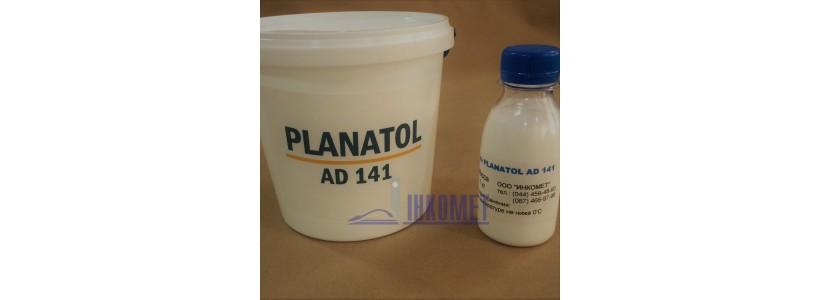 Клей для полиграфии и упаковки Planatol AD 141 для производства