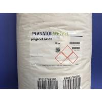 Термоклей для упаковки PERGI-POL 24653 HM